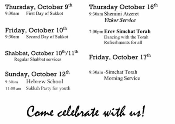 sukkot schedule 2014